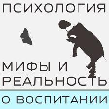 <b>Александра Копецкая</b> (<b>Иванова</b>), Аудиокнига Научно о ...
