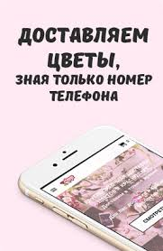 <b>Букет</b> цветов для мамы купить в Краснодаре с доставкой