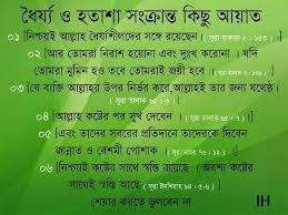 101 Bangla Quotes To Inspire, Love, Live, Struggle & Motivate ... via Relatably.com