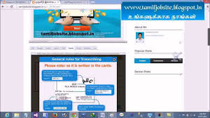 very easy online job in tamil very easy online job in tamil