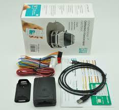 GSM+GPS <b>автосигнализация Zont ZTC-700M Slave</b> - автозапуск ...