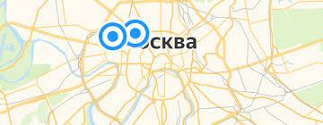 <b>Скрепки</b>, кнопки — купить на Яндекс.Маркете