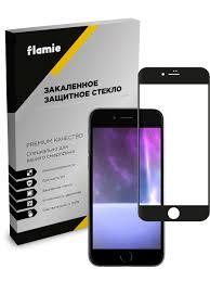 <b>Защитное стекло</b> 20D для Iphone 7/8. Полноклеевое Full на ...