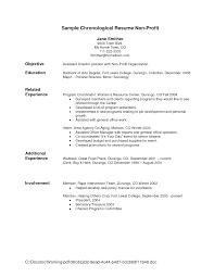 barista resume berathen com barista resume for a job resume of your resume 5
