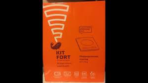 Обзор индукционной <b>плиты Kit Fort KT 102</b> - YouTube