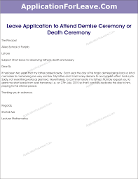 sample leave application for death anniversary sample leave application for death anniversary or demise ceremony