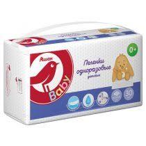 Детские <b>пеленки</b> – купить <b>пеленки</b> для <b>новорожденных</b> в ...
