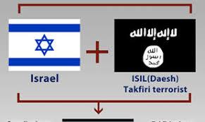 Image result for نابودی اسرائیل