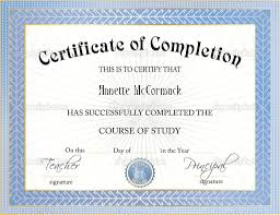 certificate dinner gift certificate template dinner gift certificate template medium size