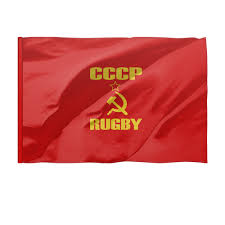 <b>Флаг 150</b>×<b>100 см</b> Регби СССР #2699205 от rugby