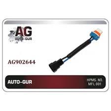 AG902644 AUTO-GUR Патрон под <b>лампу HB3</b> (<b>9005</b>) с ответной ...
