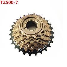 Radsport <b>SHIMANO</b> MF-TZ500--<b>14</b>-<b>28T</b> 7-SPEED BROWN <b>MTB</b> ...