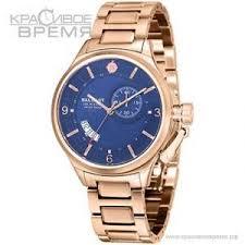 Купить наручные <b>часы Ballast BL</b>-<b>3126</b>-44 с доставкой по Москве ...