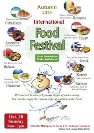 <b>2019 Autumn</b> Intl. Food Festival - Orthodox Metropolis of <b>Korea</b>