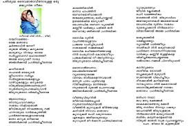 malayalam essays term paper bing