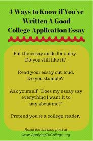of good college application essays examples of good college application essays