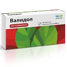 <b>Валидол</b> таблетки <b>60 мг</b>, <b>10</b> шт. - купить, цена и отзывы, <b>Валидол</b> ...