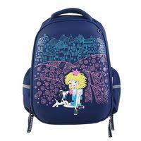 Школьные рюкзаки Принцесса купить, сравнить цены в ...