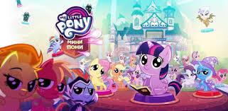 Приложения в Google Play – My Little Pony: Мини-пони