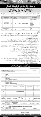 wapda jobs 2017 in for matric under matric apply online