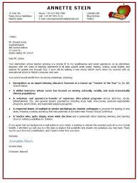 cover letter samples for teaching cover letter for higher cover letter samples for teaching resume cover letter example teaching sample teacher throughout astonishing sample resume
