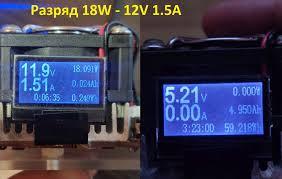 obzor-<b>KUULAA</b>-<b>power-Bank</b>-20000-mAh-review-05 - Обзоры ...