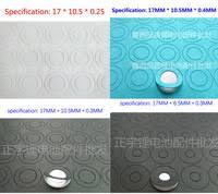 18650 Insulation mat