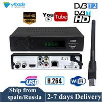 <b>DVB</b> TV BOX