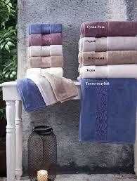 Полотенца <b>Avanti</b> (аксессуары для ванной <b>Аванти</b>) - купить в ...
