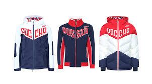 <b>Bosco</b> Sport