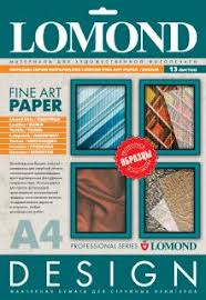 Test Set <b>Lomond Fine Art</b> Paper, Design, А4, 13 sheets | Lomond
