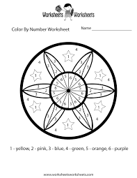 6 Best Images of Printable Math Worksheets Color By Numbers - Math ...Free Color by Number Math Worksheets