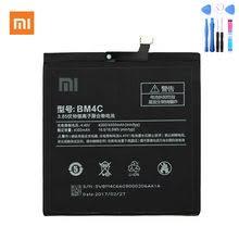 battery <b>mi</b> mix