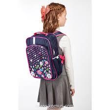 <b>Рюкзак школьный №1</b> School Цветочная фантазия
