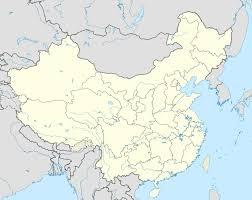 2014 Chinese Super League - Wikipedia