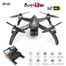 drone <b>jjrc x6</b>