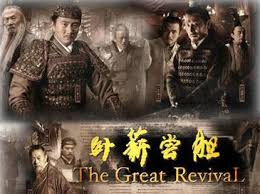 The <b>Great Revival</b> - Wikipedia