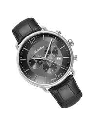 Купить <b>мужские часы Adriatica</b> в Kupivip 2020 в Москве с ...