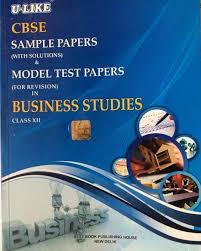 u like cbse sample papers for business studies class xii price in facebook