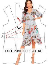 Modèle de <b>robe légère</b> | Wrap dress pattern, Dress sewing patterns ...