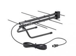 Купить <b>Антенна РЭМО BAS-5133-USB Меркурий</b> 3.0 по низкой ...