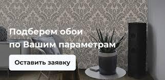 <b>Citilux</b> Раймонд CL555511 <b>спот</b> светодиодный купить в Москве ...