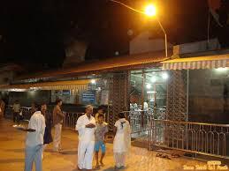 Image result for images of dwarkamai