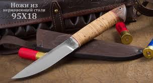 <b>Ножи</b> 95Х18 ков.