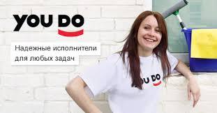 Ольга Д., исполнитель на YouDo с 5 марта 2016, Москва (м ...
