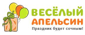 Интернет магазин всё для <b>праздника</b> в Калининграде <b>Весёлый</b> ...