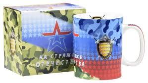 <b>Gift</b>'n'<b>Home Кружка</b> На страже отечества 700 мл — купить по ...