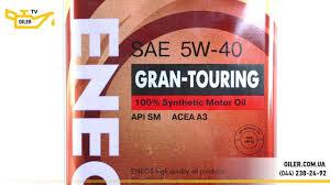 <b>Моторное масло Eneos</b> Gran-Touring SM 5w-40 - YouTube
