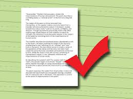 essay for respect essay on respect