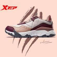 Buy Footwear from <b>Xtep</b> in Malaysia June 2021